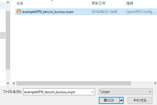 目的別構築例:n-example-file-server-setting-011.jpg